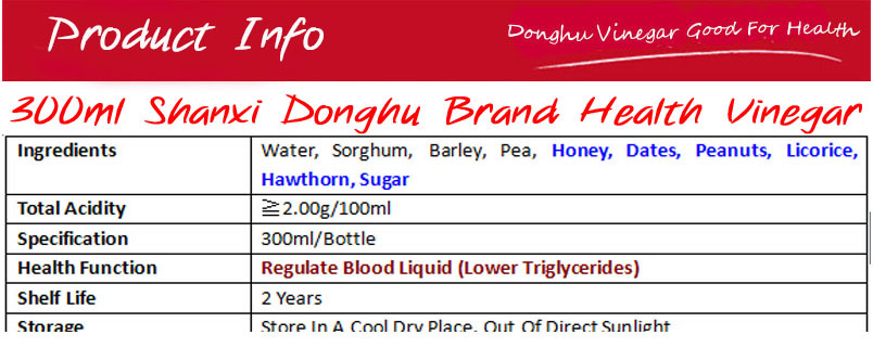 2018 New Type Brewed Health Food Drinking Vinegar Lower Blood Pressure