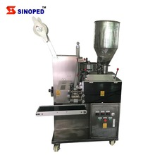 Automatic Coffee Coco Powder Weighing Filling Sealing Tea Bag Packing Machine