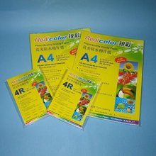A3/130g adhesive back photo paper, stick photo paper