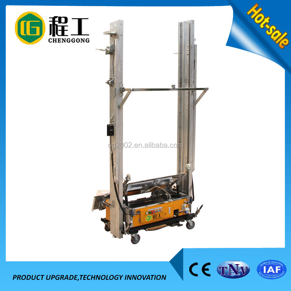 China Beijing Cheng Gong Institute CE Certification Digital Wall Plastering Machine