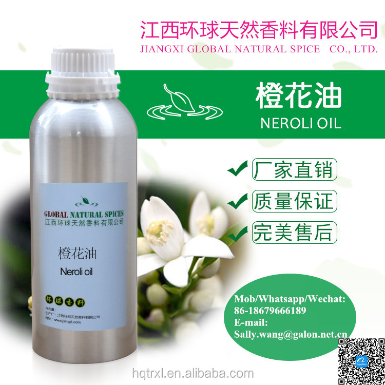 100% Pure and organic Neroli Essential oil with high quality cas:8016-38-4