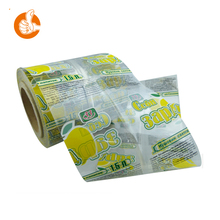 custom printed gravure plastic pvc roll film candy wrapper for sale