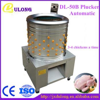 chicken feather plucker machine