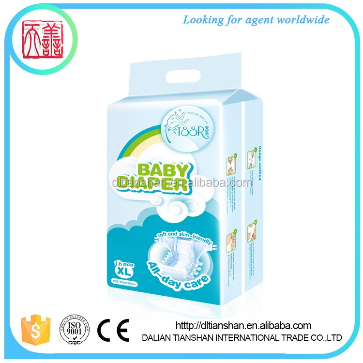TSSR Hot sales low price super absorbant disposable sleepy baby diaper