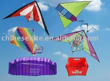 outdoor sport hot sale flying kite from the kite factory