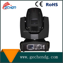Guangzhou moving head 230w sharpy 7r beam light for dj