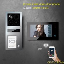 Door talk direct call entry systems smart door bell, ip intercom, intercom system door lock