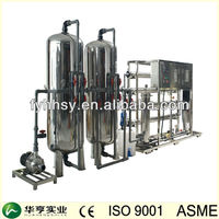 Industrial high water recovery 500LPH RO water system