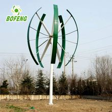 Accept Custom Three Blade Cheap Price 10kw Decorative Wind Turbine