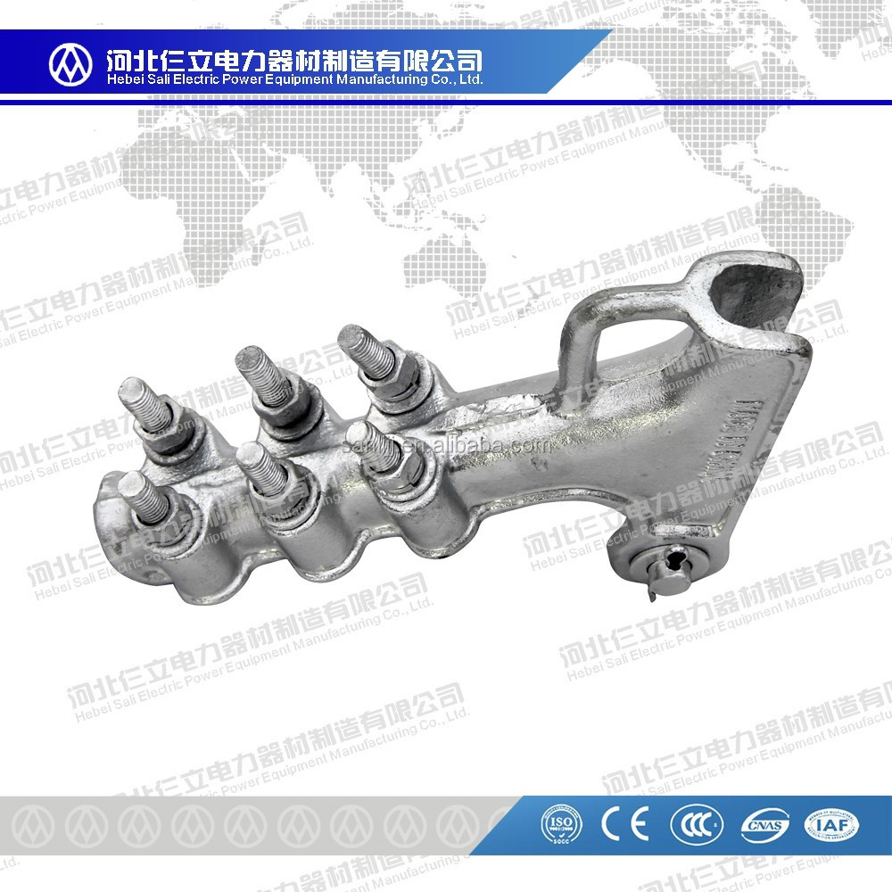 NLL Bolt type alluminium alloy strain clamp/tension clamp/dead-end clamp for overhead power line fitting