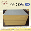 green construction low-cost cold room/ heat insulated panel
