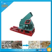 MiNi wood chipper /Small chipper shredder making best quality chips