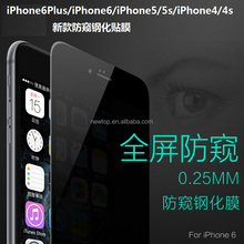 Factory privacy Tempered Glass Screen Protector for iphone6 with 0.25mm 99% transparency 2.5D