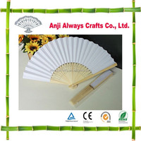 Promotional Folding Bamboo Paper Hand Fan in White for Wedding Decoration