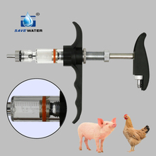2ml veterinary instrument automatic continuous vaccine syringe injector for poultry