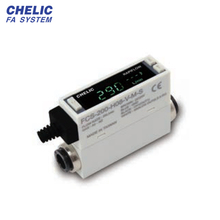 FC Series Digital Flow Switch For Air