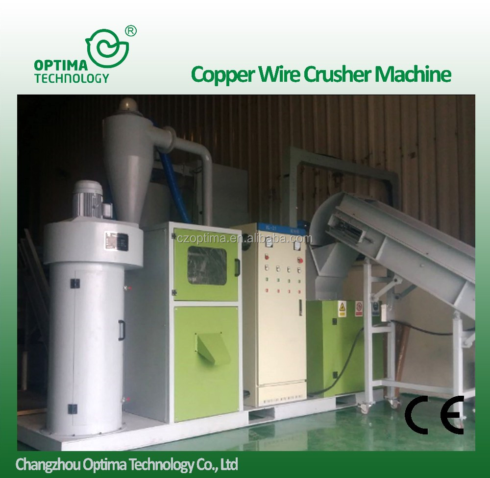 Copper wire cable recycling machine manufacturer