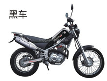 Sale chinese motorcycle new racing motorcycle MH250GY-T