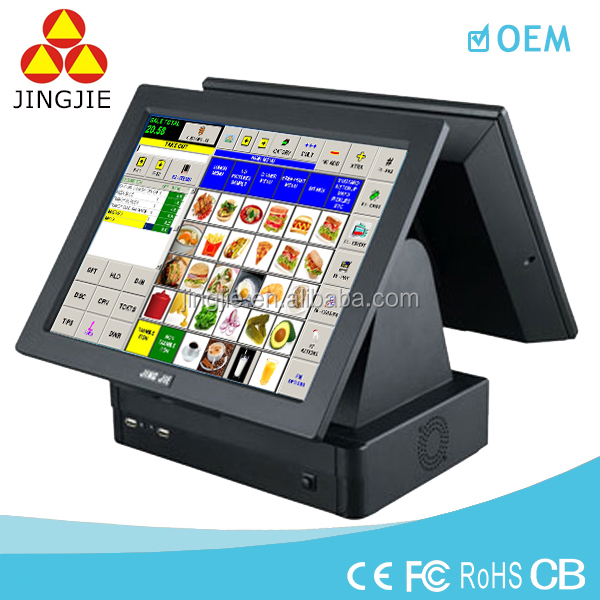 JJ-1200B all in one touch screen pos,all in one pos model,outdoor pos system used