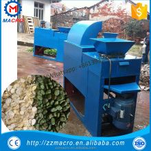 broad bean green digital color separation machine