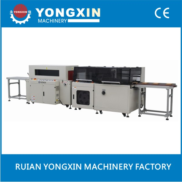 auto shrink film wrapping machine
