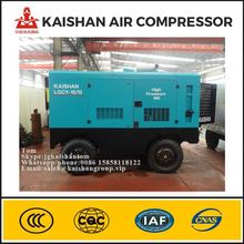 LGCY15/13 Diesel Engine Driven Kaishan Screw Air Compressor