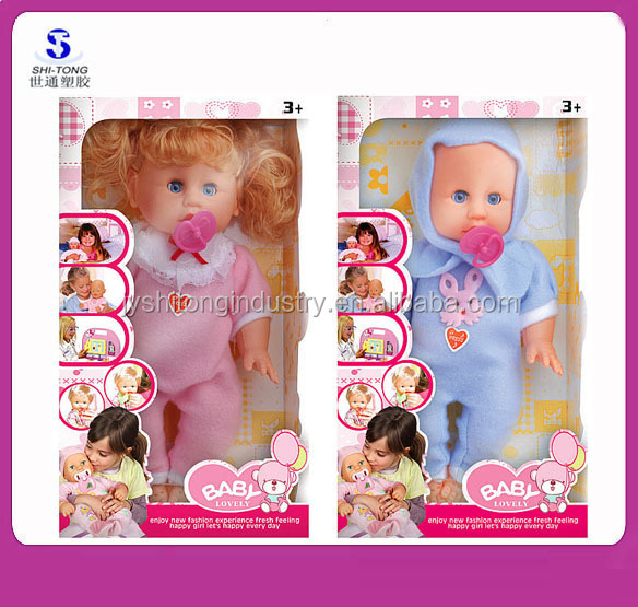13 Inch Lovely Four Sound Doll Boy and Girl Baby Toy Doll Wholesale Supplies