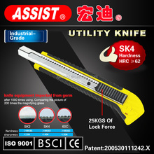 promotional ASSIST new industrial production safety utility knife High Quality 9mm Woodpecker - High Quality 9mm cutter tool
