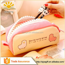 wenzhou cangnan wholesale large hot selling sheep eva pencil case for teenagers