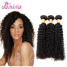 Cheap Kinky Curly Virgin Hair 100g 3 Bundles Malaysian Virgin Hair Jerry Curl Human Hair Weave Malaysian Curly