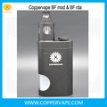 June hotsale marble vape mod 10ml bottom feeder bf mod black silver white marble mod
