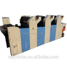 HT 347NP newspaper printing press for sale