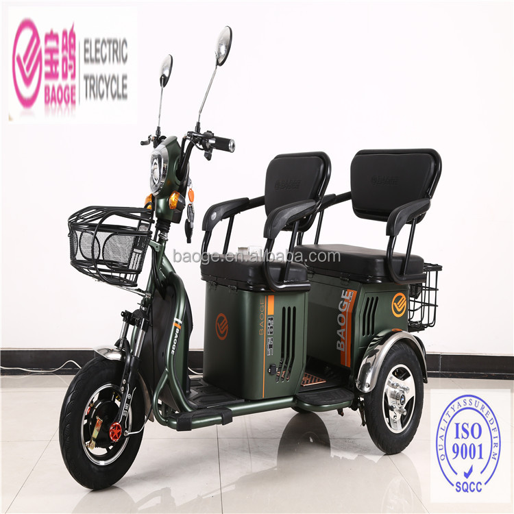 CH 2017 hot sale new designed china 3 wheel cheap adult auto rickshaw tricycle