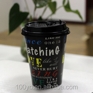 Disposable coffee paper cup paper souffle cup