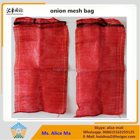 50*80cm Mesh Bag Bag Type PP Mesh Bag for vegetables