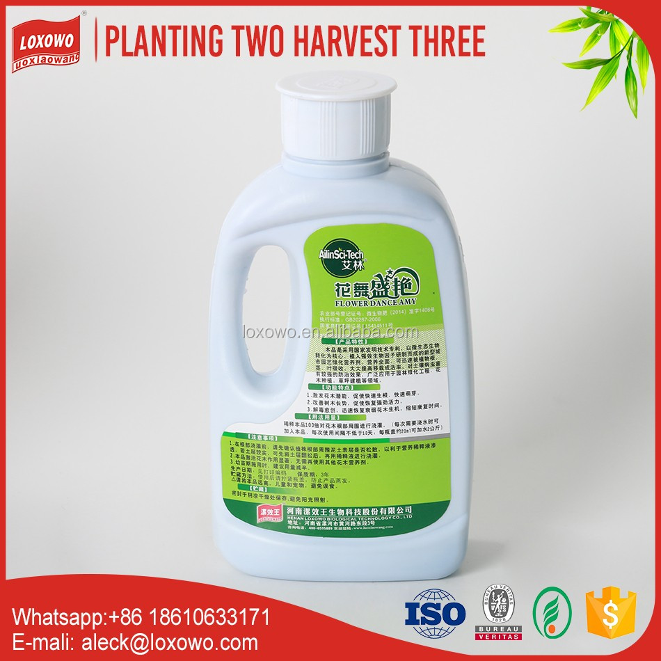 high quality organic gardening fertilizer with good price