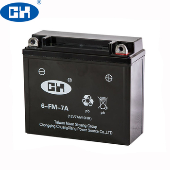 Maintenance Free Dry Battery For Motorcycle, 12N7BL-BS Dry Motorcycle Battery For Sale