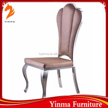 Hotel furniture modern classic dining chair for dining