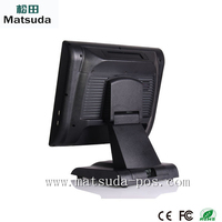 15 inch pos PDA ordering POS system with MSR