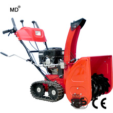 Big capacity snow blower 9HP11hp 13hp good quality steel auger snow plough with rubber track