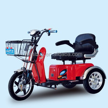 Hot Comfortable Popular Electric Tricycle For Handicapped With Sampile Roof