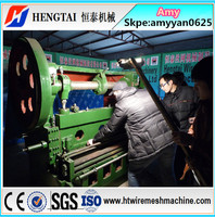 Hot sale 2000 Width Expanded Metal Mesh Making Machine /Expanded Metal Machine Generator