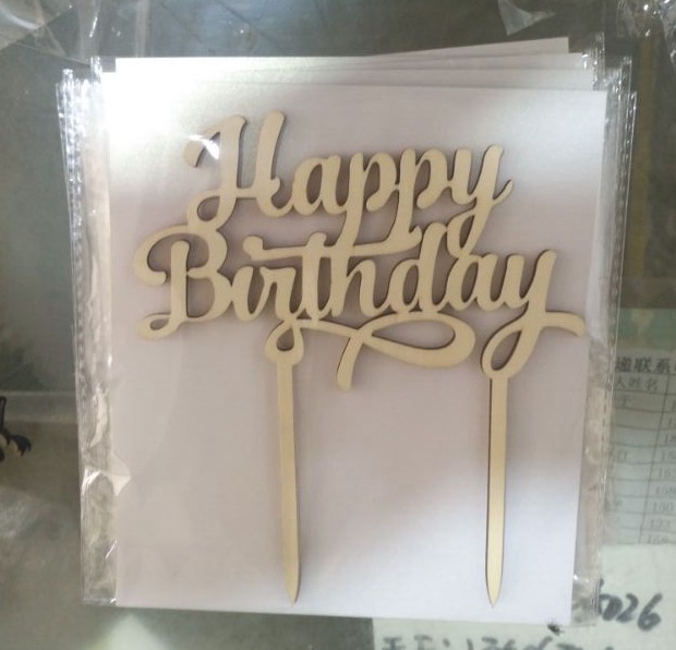 custom High quality happy birthday cake topper