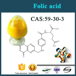 2015 new product with high purity raw material of Folic Acid cas:59-30-3