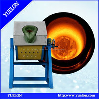 High quality metal induction heating boiler
