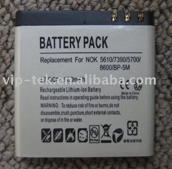 battery for nokia BP-5M