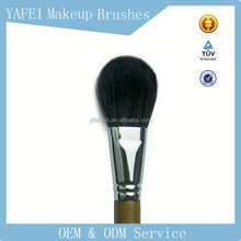 F02 Gray Top Fine Goat Hair concealer brush personalize logo for face powder makeup brushes