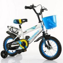 Kids bicycle children bike baby bike kids cykel dragon mart in dubai children bicycle for CE new model children bicycle parts
