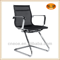 Office furniture india chair 3011C
