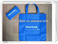 non woven folding shopping bag
